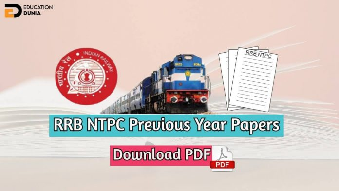 rrb previous year question papers