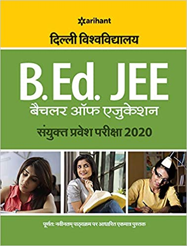 du bed previous year papers download