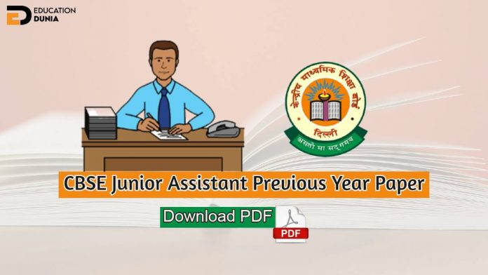 cbse junior assistant previous year paper