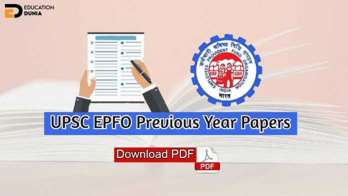 epfo previous year question paper download