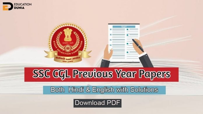 ssc cgl previous year paper download