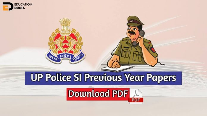up police si previous year papers