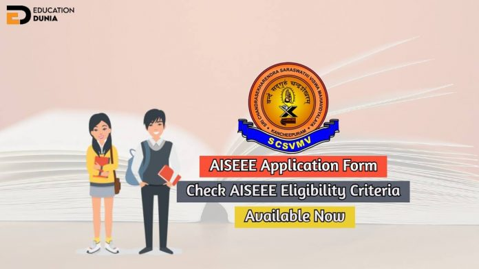 aiseee application form