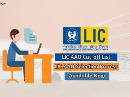 lic aao cut-off