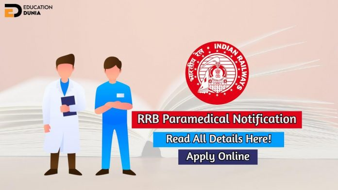 rrb paramedical notification