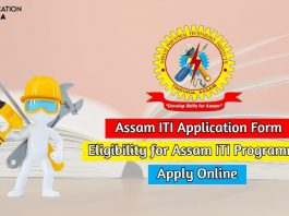 assam iti application form