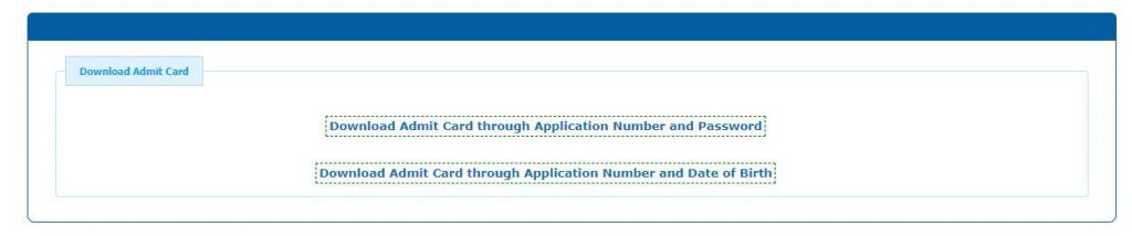 download icar admit card