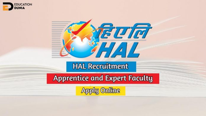 HAL Recruitment