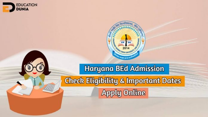 haryana bed admission