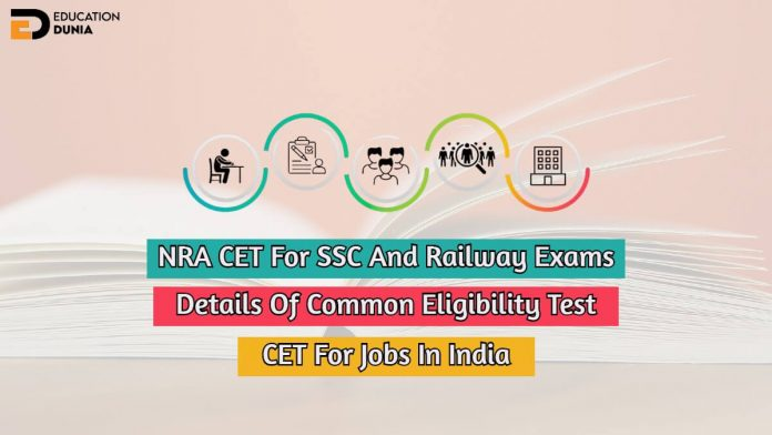 nra cet for ssc and railway exams
