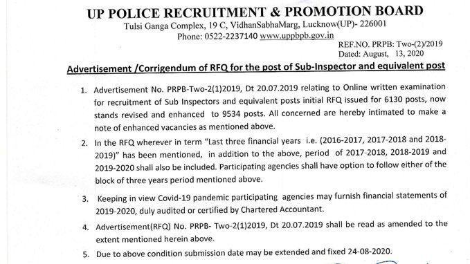 up police si notification