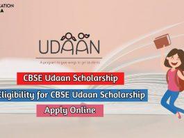 cbse udaan scholarship