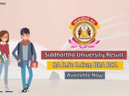 siddhartha university result