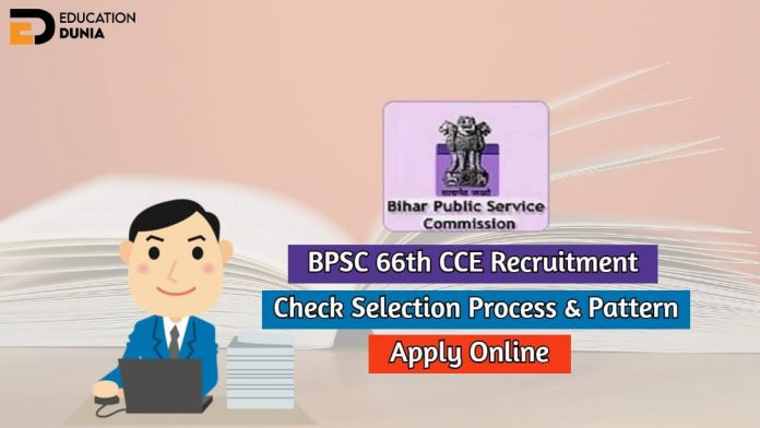 bpsc 66th cce recruitment