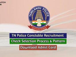 tn police constable recruitment