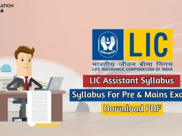 lic assistant syllabus