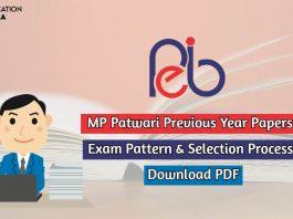 mp patwari previous year papers