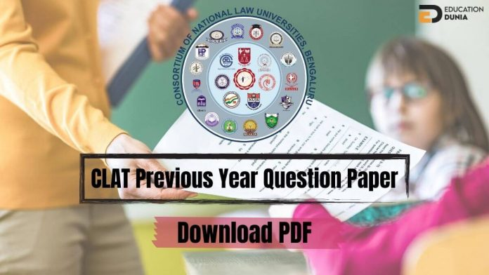clat previous year question papers